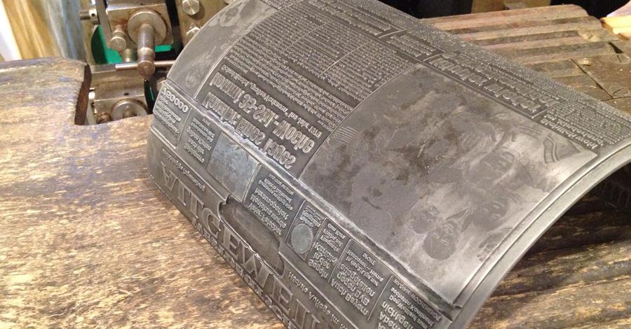 Mit Blei ausgegossene Druckform aus den 70ern – TypeSCHOOL Buchdruck Bleisatz
